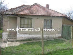 Little lovely house for sale located at the adorable village of Sitovo in Yambol region.