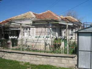 Incredibly cheap property located near the famous town of Burgas.