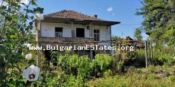 Inexpensive house is for sale a in the village of Zidarovo, 30 km from the centre of Burgas and 20 km from the seashore in Kraimorie.