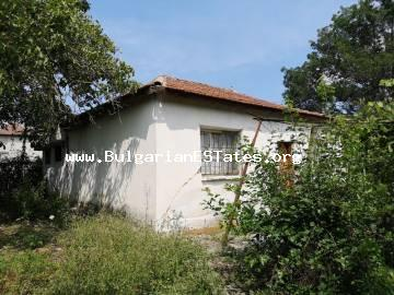 """Bulgarian estates"" offers for sale a plot of land just 30 km from the city of Burgas and 15 km from the sea."